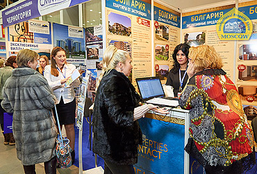 Moscow International Property Show
